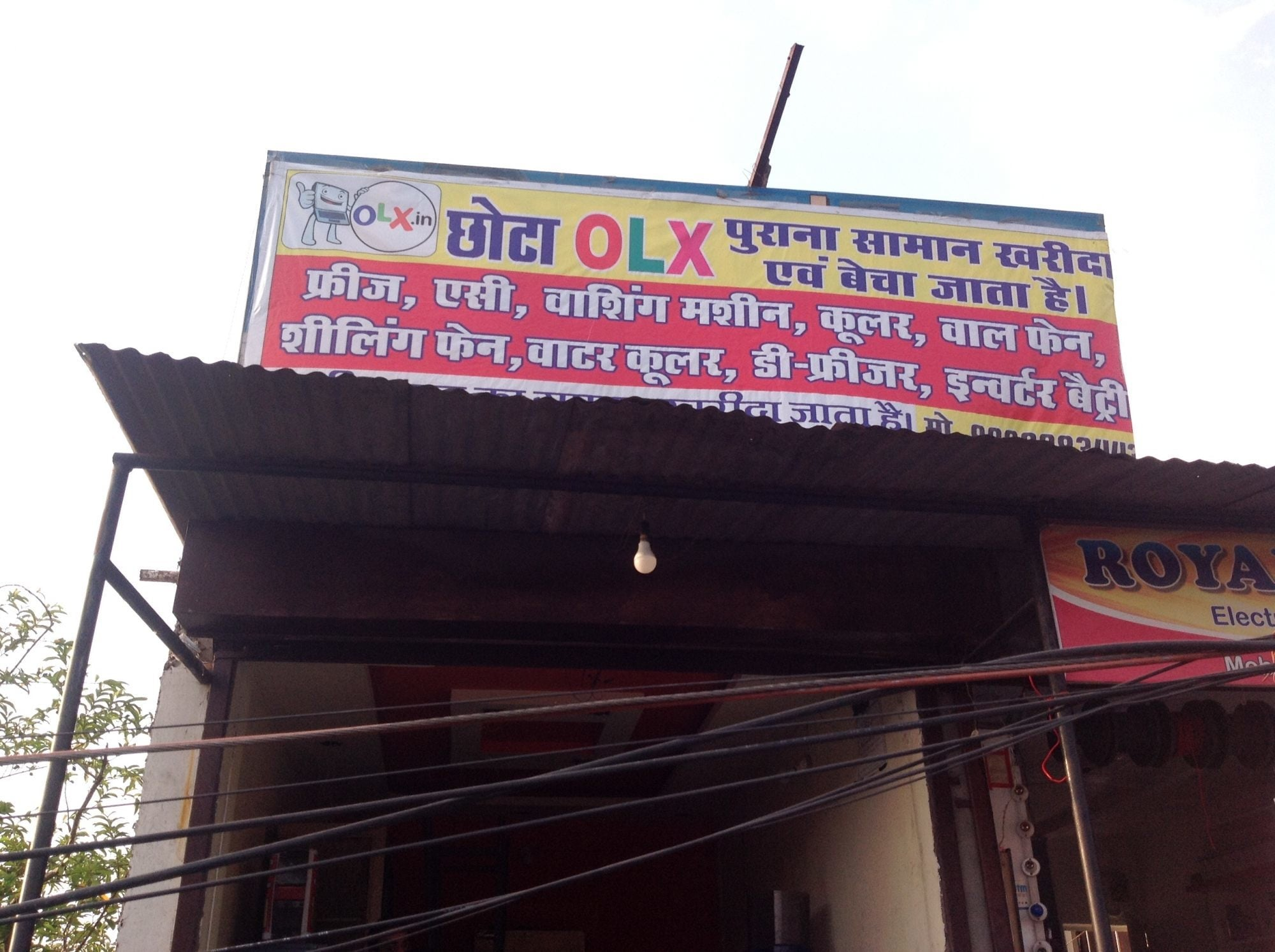 ?????? ?????? Olx Mini Olx In Bhopal Justdial