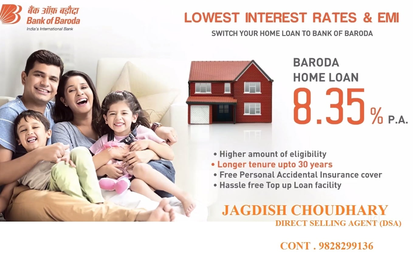 Bank For Home Loan In India Top Indusind Bank Home Loans In Chopasni Housing Board Best