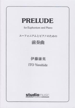 PRELUDE (treble/bass clef) Sheet Music Yasuhide at June Emerson