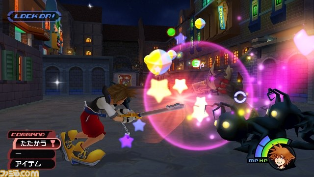 Anime Wallpaper For Ps Vita Screenshots Kingdom Hearts Hd 1 5 Remix Kingdom Hearts