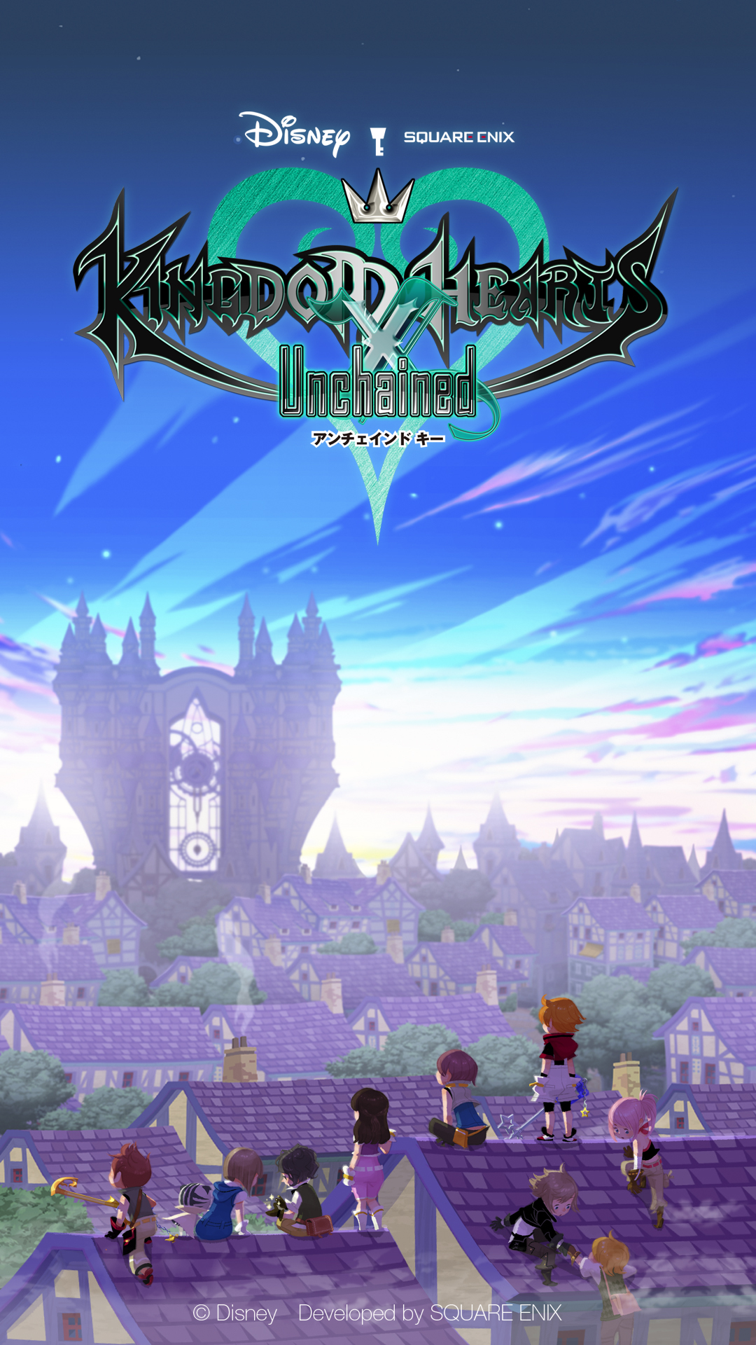 Iphone X Wallpaper Official Wallpapers Kingdom Hearts Chi Kingdom Hearts Insider