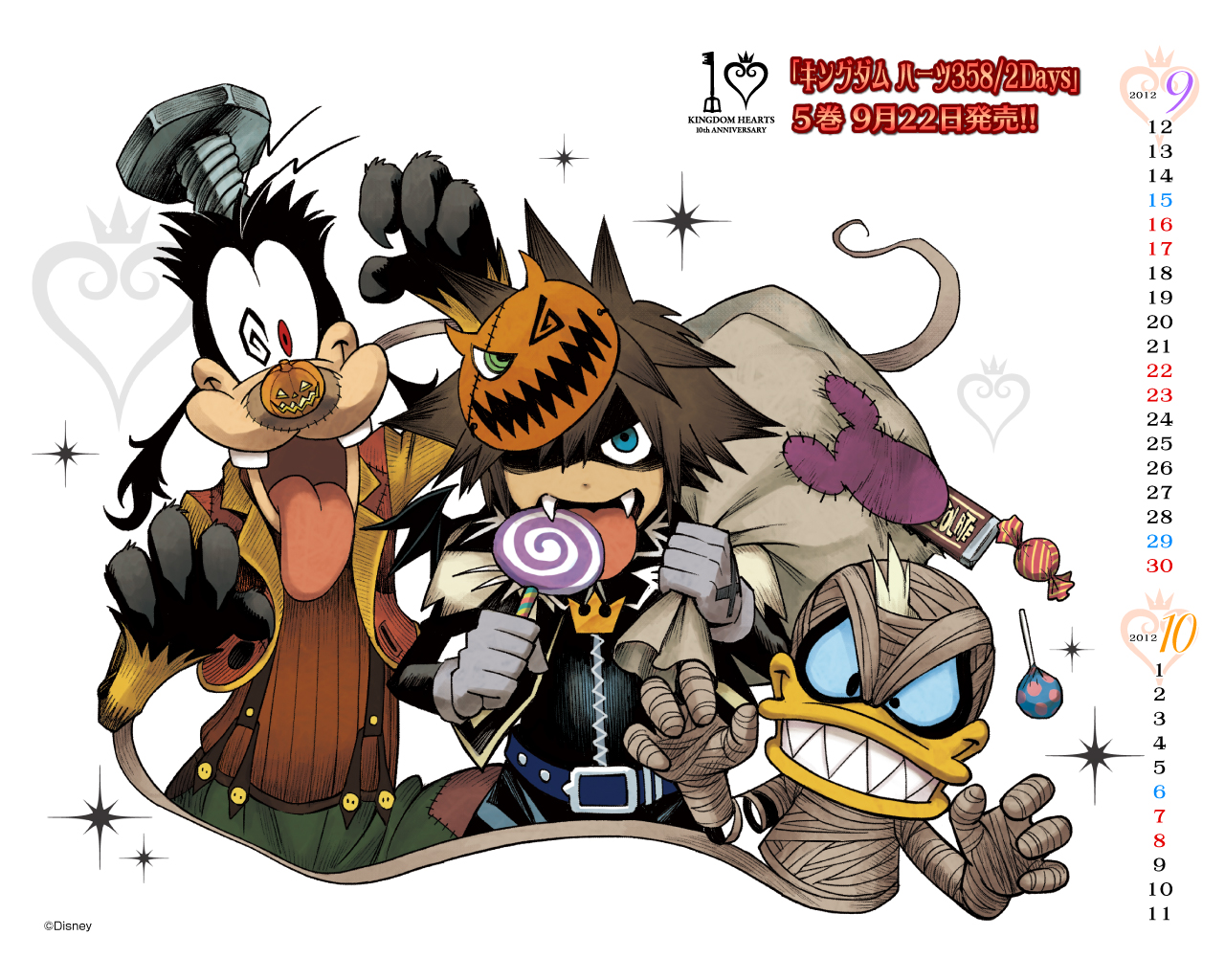 Fall In Love Again Wallpapers New Kh 10th Anniversary Wallpaper By Shiro Amano News