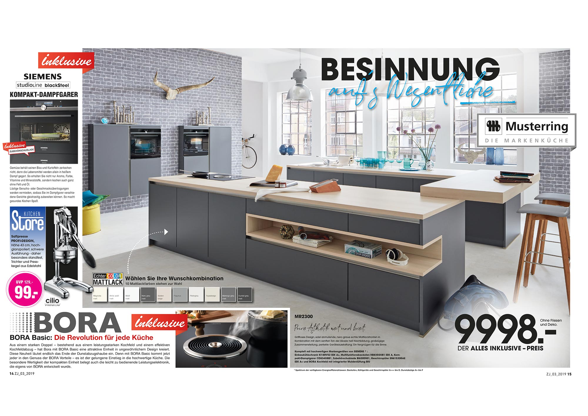 Kuchen Aktuell Service Center West Http Bz Berlin De Artikel