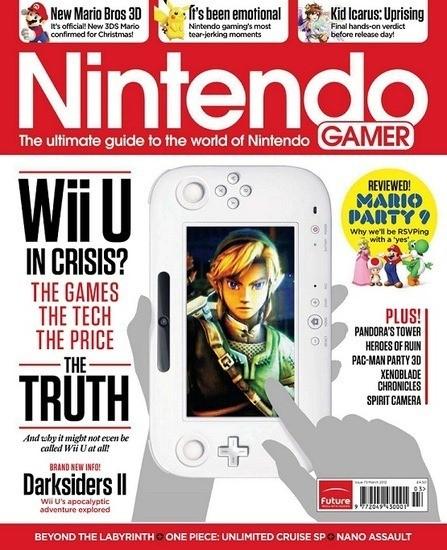 nintendo_gamer_Upcoming_issue