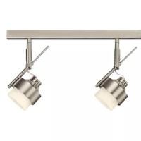 Design Pro 4 Light LED Rail Kit by Kichler at Lumens.com