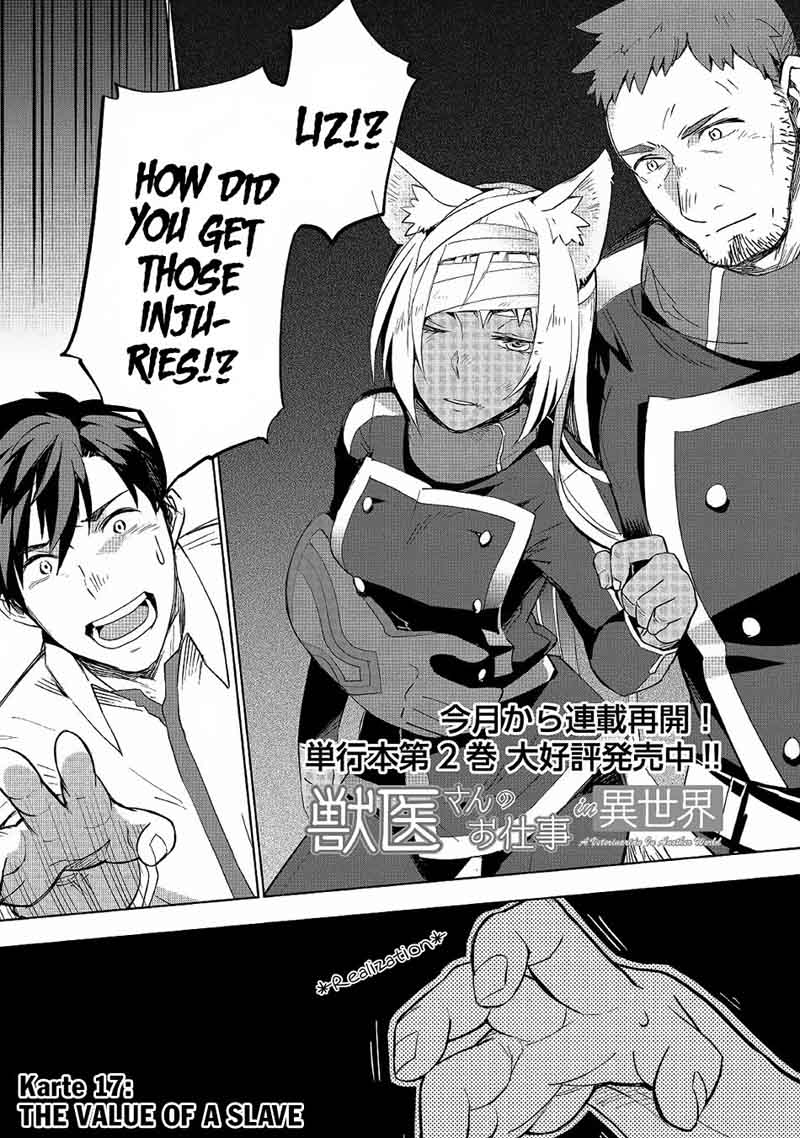 Arte Read Online Read Jui San No Oshigoto In Isekai Chapter 17 Mangafreak
