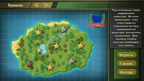 download game harvest moon apk offline