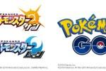 Sun And Moon Pokemon Confirmed