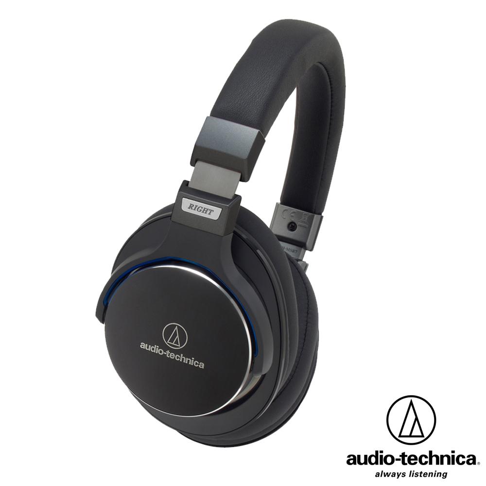 鐵三角 ATH-MSR7 便攜型耳罩式耳機 -PayEasy線上購物