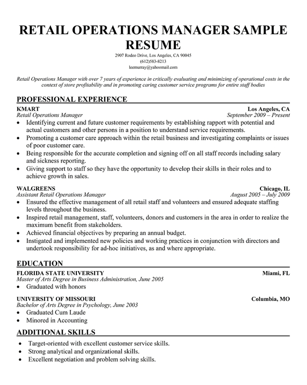 operations manager resume template trattorialeondoro - retail operations manager resume