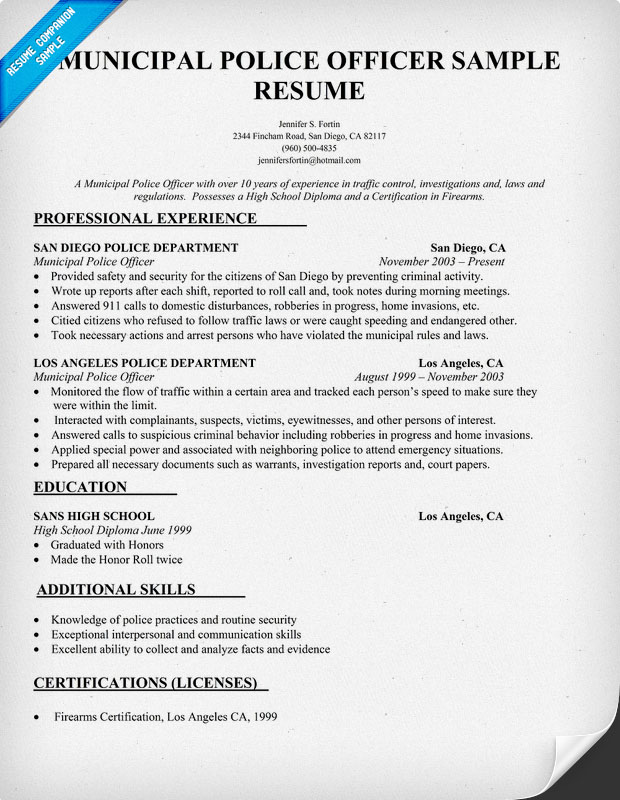 sample lateral police officer resume objective