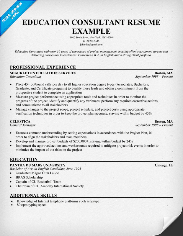 how to create a resume for a 13 steps with