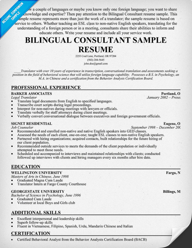 Best Resumes And Templates For Your Business   Ggec.co  Bilingual Resume Examples