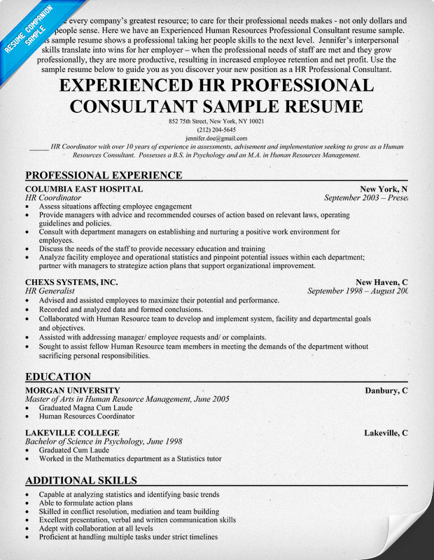 sample of good resume