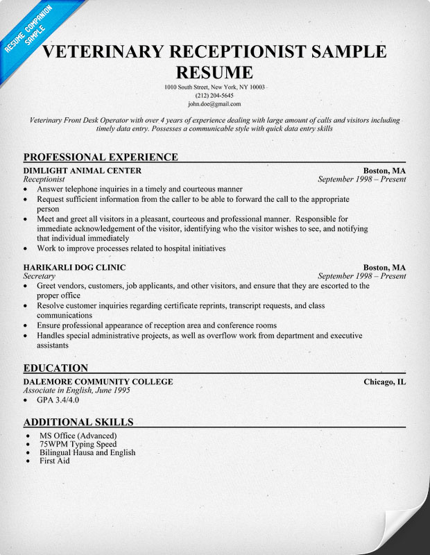 resume sample for veterinary receptionist receptionist resume sample career enter resume samples and how to write