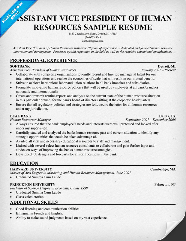 hr resume sample