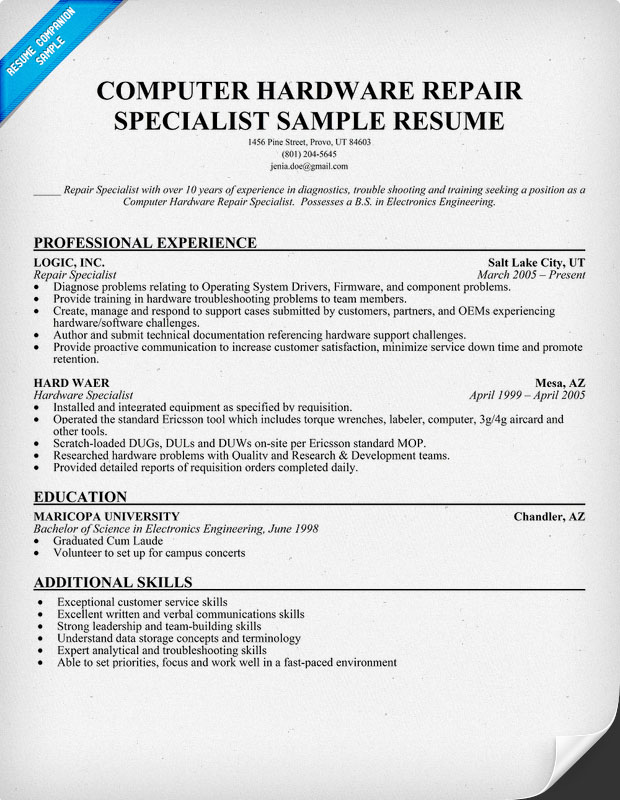 Computer service repair sample resume