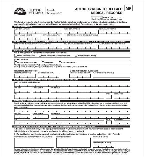request to release medical records radiovkm