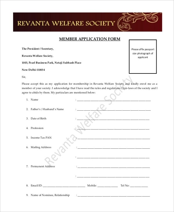 12+ Sample Membership Application Forms Sample Forms