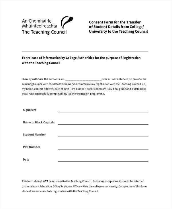 student permission form template - 28 images - sle student consent - research consent form template
