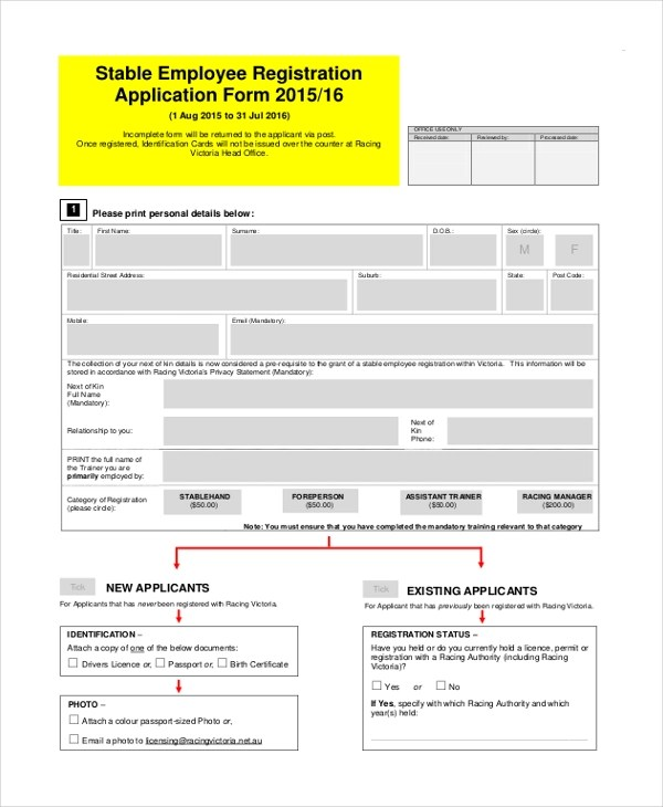 sample employee registration form
