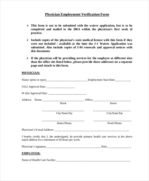 employment verification forms template 43 Employment verification - employment verification form sample