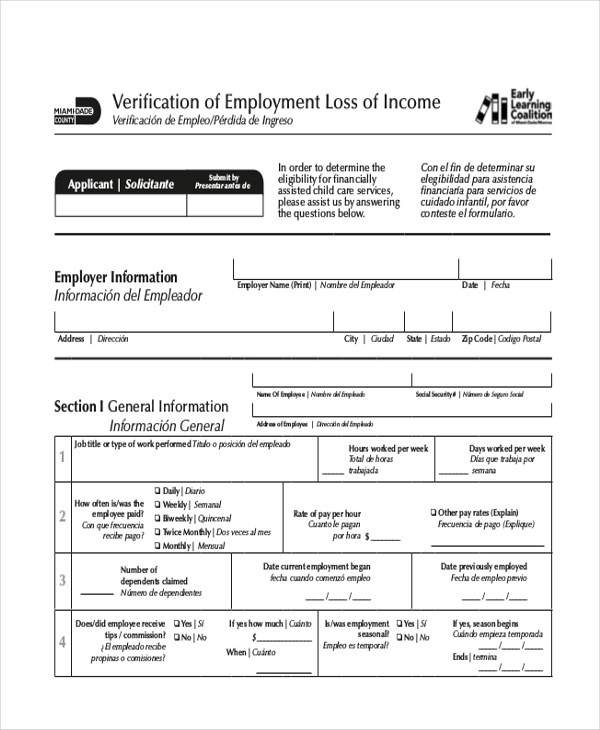Sample Employment Verification Form - 13+ Free Documents in PDF - income verification form