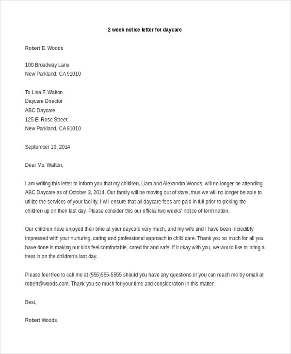 sample daycare withdrawal letter