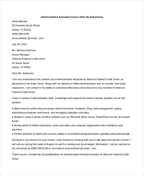 cover letter for admin job no experience