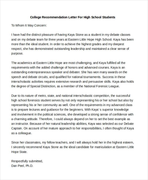 college recommendation letter for high school student