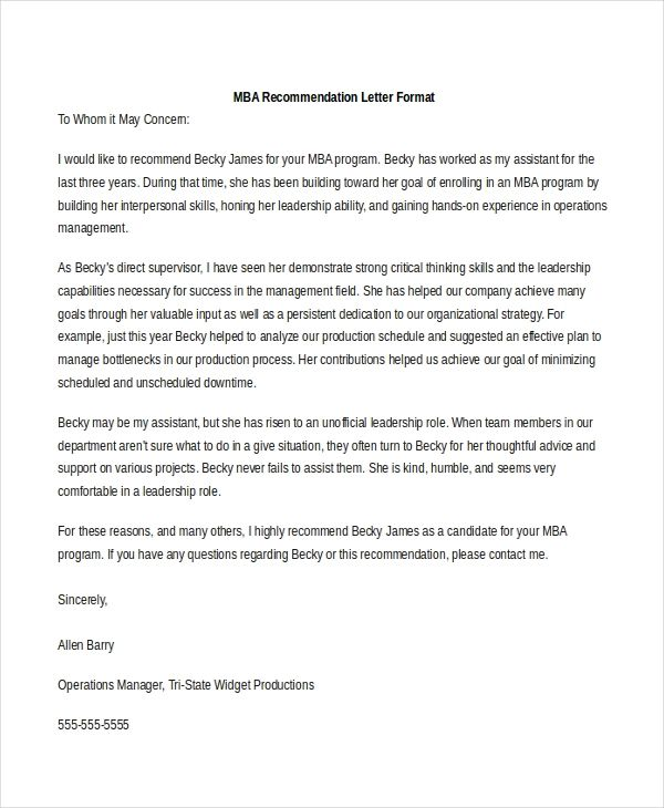 what to give your teacher for a recommendation letter