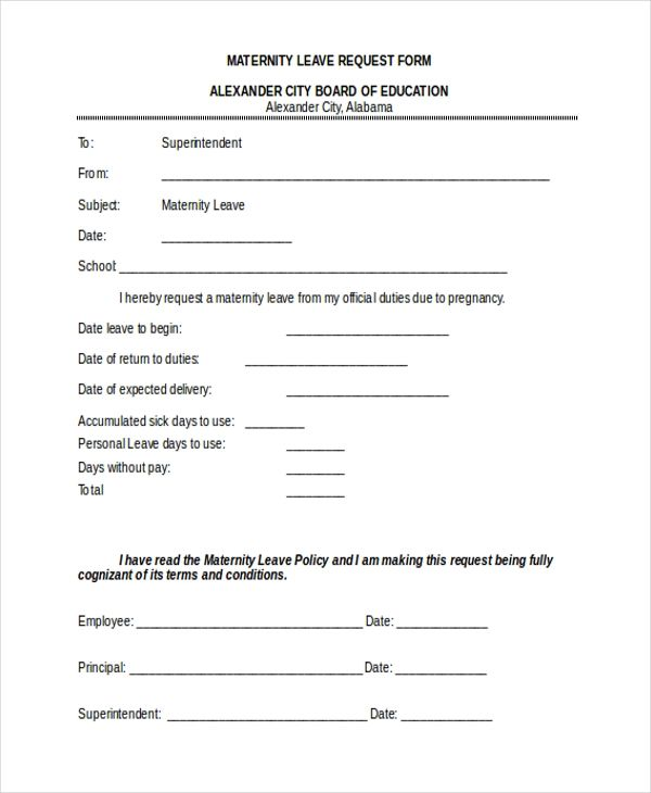 vacation request forms samples