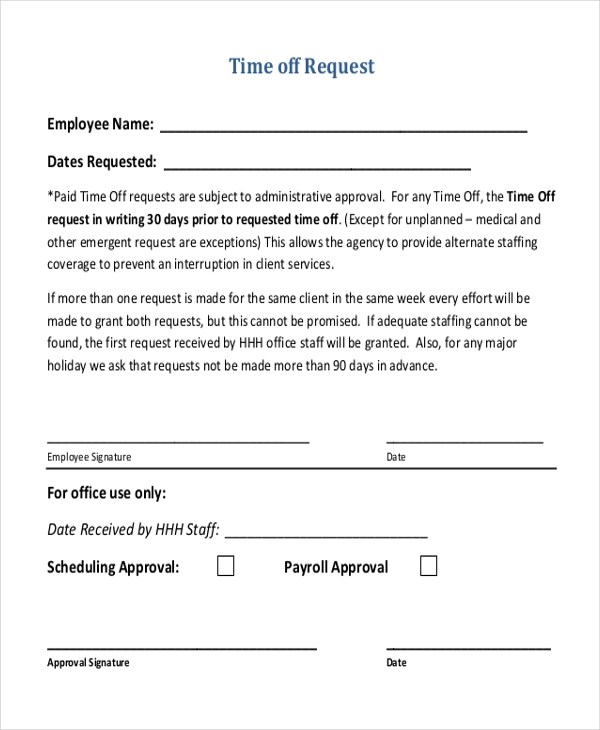 time off request forms for employees