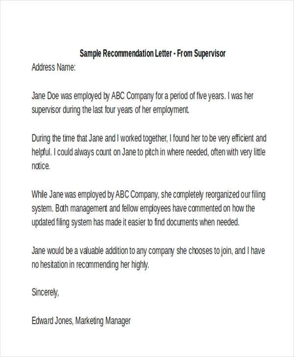 how to send letter of recommendation