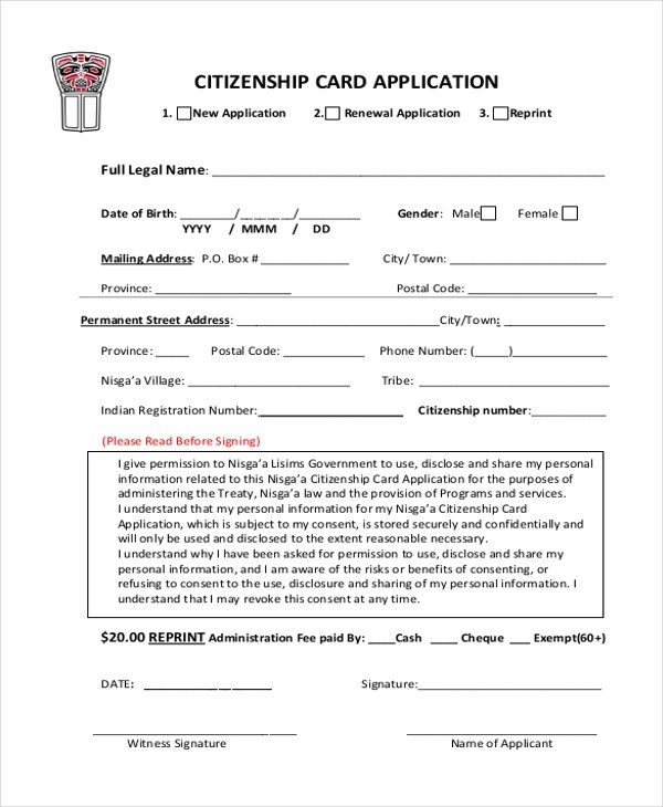 9+ Sample Citizenship Application Forms - Free Sample, Example, Format - citizenship application form