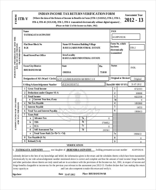 tax verification form - Deanroutechoice - income verification form