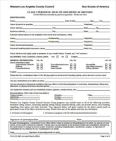 boy scouts of america physical exam form - Antaexpocoaching
