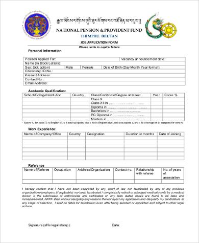 Top Result 70 Lovely Target Job Application form Print Out Pic 2018 - target job application form