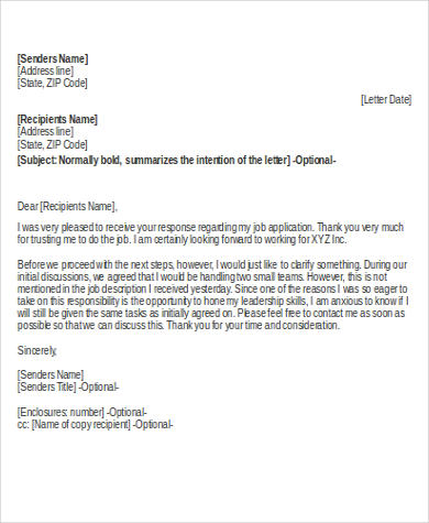 reply for job offer letter acceptance