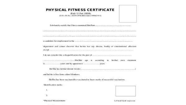 Sample Physical Fitness Forms - 8+ Free Documents in PDF