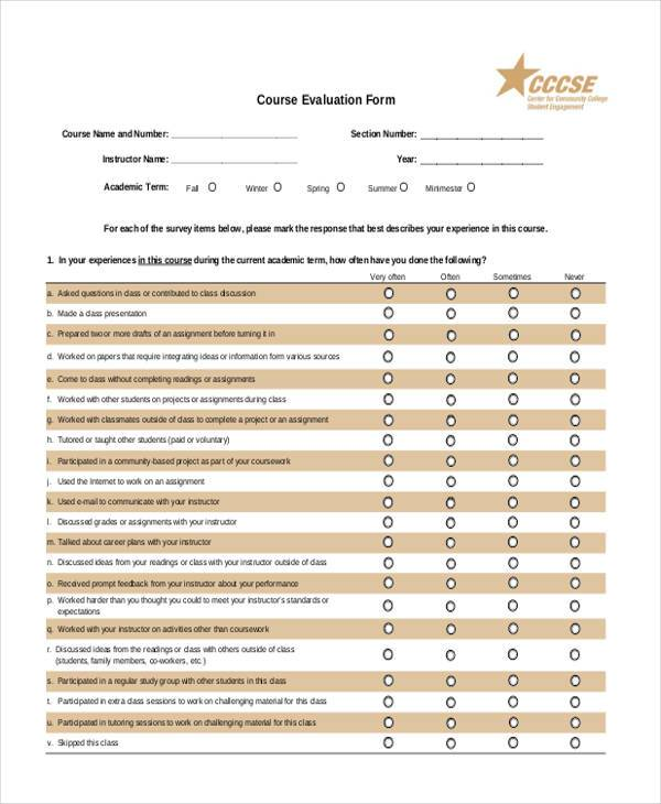 Course Evaluation Form  CityEsporaCo