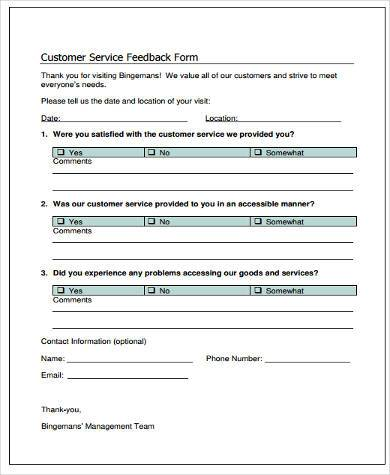 sample customer feedback - Ozilalmanoof - feedback form sample