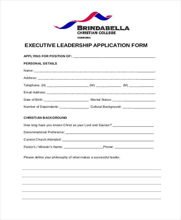 sample job application pdf