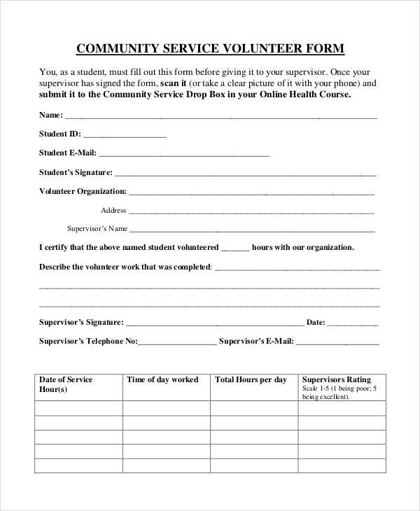 Service Form Template - school volunteer form template