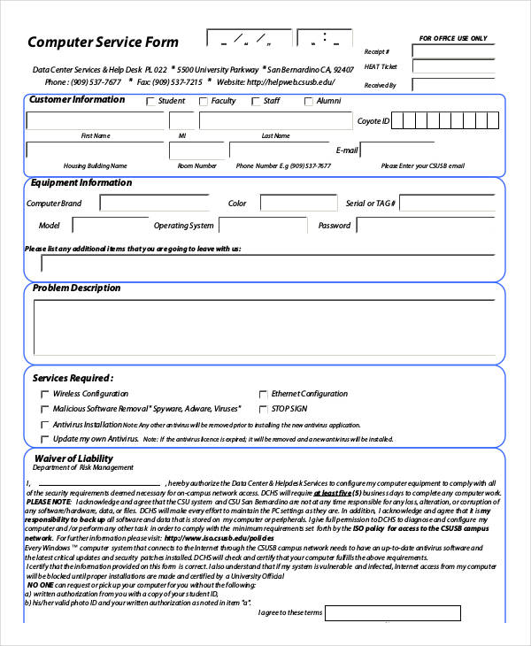 service request form template datariouruguay - computer service request form