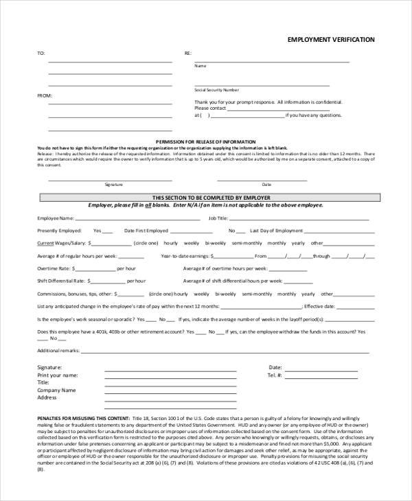Verification Form Templates - blank employment verification form