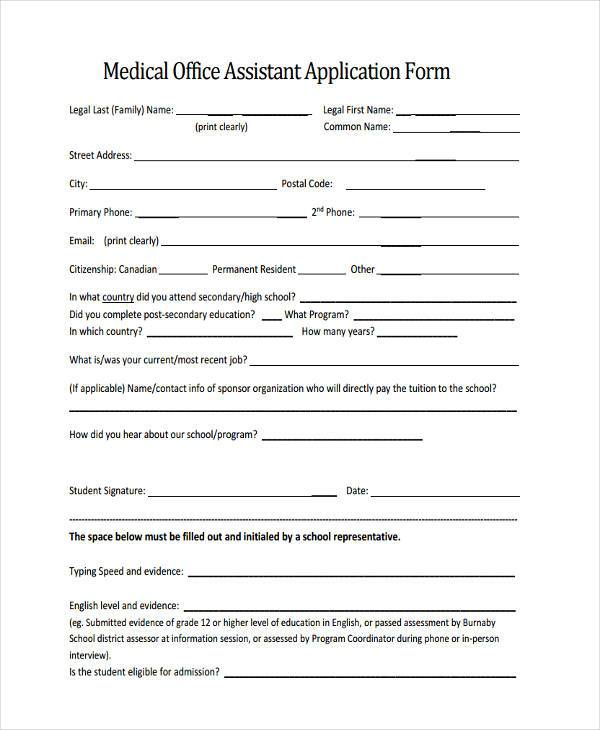 Free Medical Form   Medical Forms