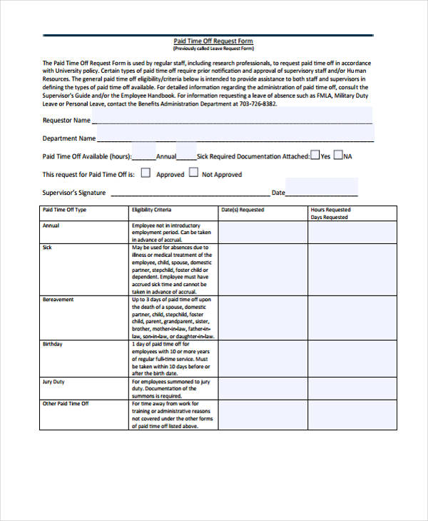 Request Form Template - time off request forms