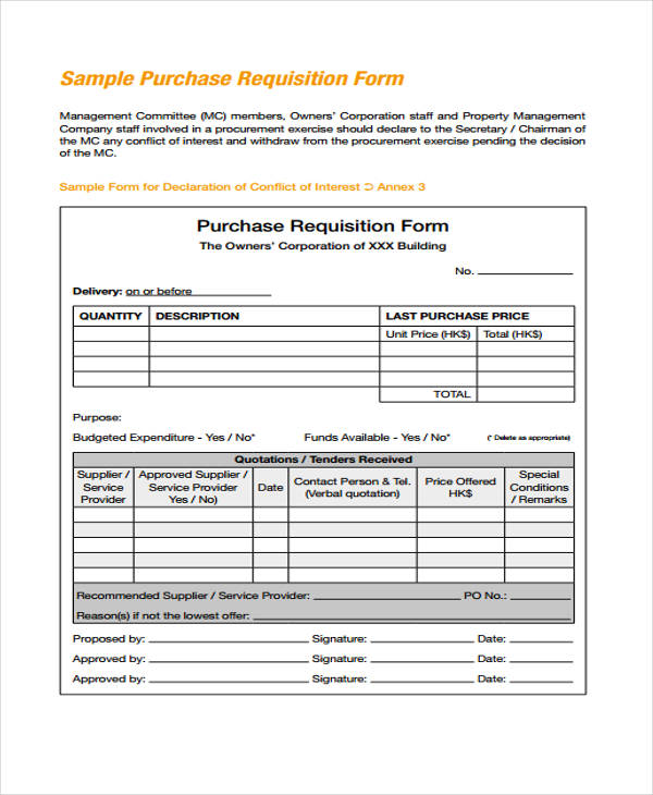 Sample Requisition Forms - requisition form example