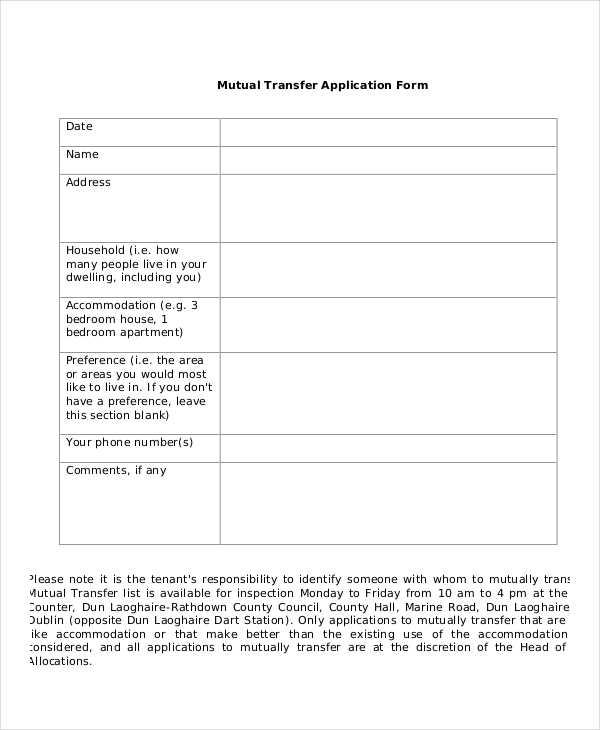 12+ Sample Transfer Application Form - Free Sample, Example - sample form